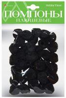 Помпоны плюшевые (40 шт.; 25 мм; черные)
