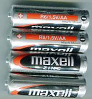 Батарейка AA R06 Maxell цинковая (4 штуки)