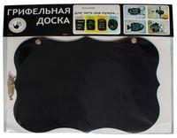 Доска грифельная декоративная (37х28 см)