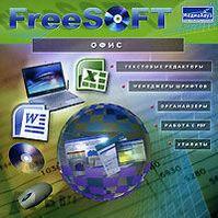 FreeSOFT. Офис
