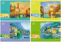 """Альбом для рисования """"World Travel"""" (А4; 20 листов)"""