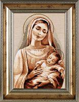 """Вышивка крестом """"Мадонна с младенцем"""" (240х350 мм)"""