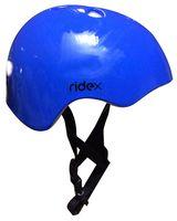 "Шлем защитный ""Shell"" (S; синий)"