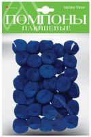 Помпоны плюшевые (40 шт.; 25 мм; синие)