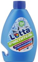 Средство для чистки посудомоечных машин (250 мл)