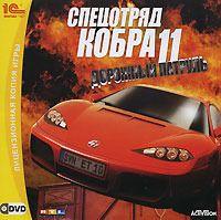 """Спецотряд """"Кобра 11"""": Дорожный патруль"""
