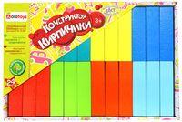 """Кубики """"Кирпичи"""" (24 шт; арт. НКП2401)"""