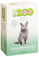 """Витамины для кошек """"Здоровый иммунитет"""" (90 шт.; с морскими водорослями)"""