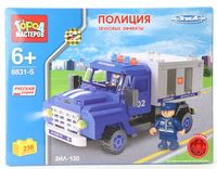 """Конструктор """"Полиция ЗИЛ-130 со звуком"""" (236 деталей)"""