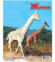 """Сборная деревянная модель """"Жираф"""""""