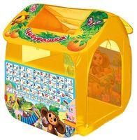 """Детская игровая палатка """"Чебурашка с азбукой"""" (в сумке; арт. GFA-0055-R)"""