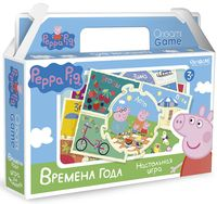 Peppa Pig. Времена года