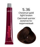 """Крем-краска для волос """"Collage Creme Hair Color"""" (тон: 5/36, светлый шатен золотисто-коричневый)"""