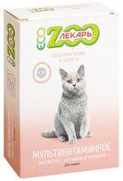 """Витамины для кошек """"Здоровье кожи и шерсти"""" (90 шт.; с биотином и таурином)"""