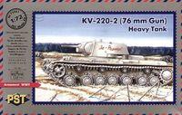 Тяжёлый танк КВ-220-2 (масштаб: 1/72)