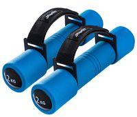 Гантели неопреновые DB-203 2 кг (синие)