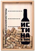 """Копилка для винных пробок """"Уровень познания"""" (бук)"""
