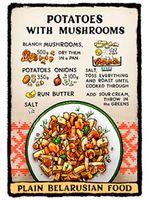 """Магнит на холодильник """"Potatoes with mushrooms"""" (арт. 16.2031)"""