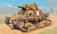 "Легкий танк ""Carro Armato L6/40"" (масштаб: 1/35)"