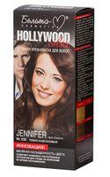 """Крем-краска для волос """"Hollywood color"""" (тон: 335, дженнифер)"""