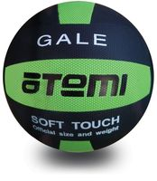 """Мяч волейбольный Atemi """"Gale"""" №5 (чёрно-салатовый)"""