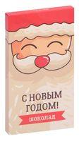 "Шоколад молочный ""Новый год. Санта"" (90 г)"