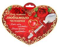 """Ложка чайная металлическая на открытке """"Я тебя люблю необычайно!"""" (140 мм)"""