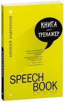 Speechbook