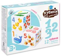 """Кубики """"Кубики для умников. Учимся считать"""" (12 шт.)"""
