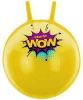 """Мяч-попрыгун """"GB-0402 WOW"""" 55 см (с рожками; жёлтый)"""