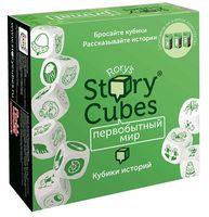 Кубики историй. Первобытный мир