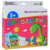 Динозаврик. Набор занимательных карточек для дошколят