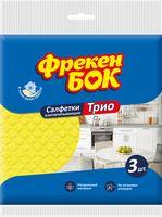"Набор салфеток для уборки ""Трио"" (3 шт.; 180х180 мм)"