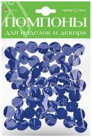 Помпоны пушистые №22 (50 шт.; 15 мм; синие)