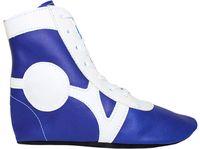 Обувь для самбо SM-0102 (р.41; кожа; синяя)