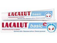 """Зубная паста """"Basic"""" (75 мл)"""