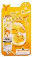 """Тканевая маска для лица """"Питательная. С витаминами"""" (23 мл)"""