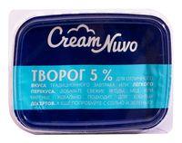 """Творог """"Cream Nuvo"""" (5%; 200 г)"""