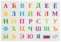 """Набор магнитов """"Алфавит"""" (арт. DV-7840)"""