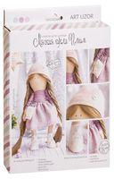 """Набор для шитья из ткани """"Кукла Плюм"""""""