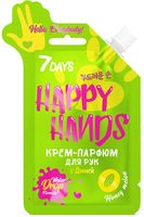 "Крем-парфюм для рук ""Happy Hands. Дыня"" (25 г)"