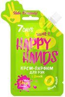 """Крем-парфюм для рук """"Happy Hands. Дыня"""" (25 г)"""
