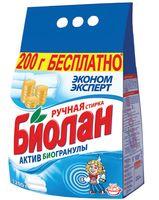 """Стиральный порошок для ручной стирки """"Эконом Эксперт"""" (1.2 кг)"""