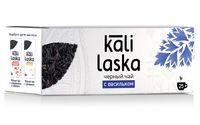 """Чай черный """"Kali Laska. С васильком"""" (25 пакетиков)"""