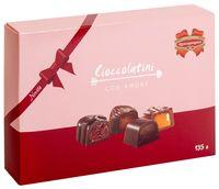 """Набор конфет """"Cioccolatini"""" (135 г)"""