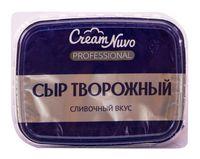 """Сыр мягкий творожный """"Cream Nuvo. Professional"""" (200 г)"""