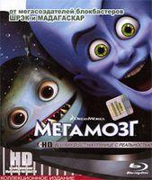 �������� (Blu-Ray)