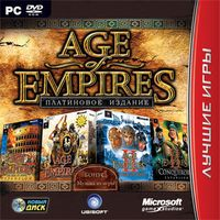 Age of Empires. ���������� �������