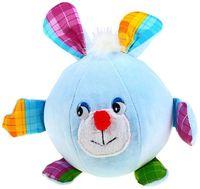 """Мягкая игрушка """"Мячик зайчик"""" (30 см)"""