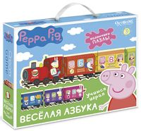 Peppa Pig. Веселая азбука